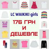 LC Waikiki футболка майка кофта кофточка лонгслив реглан джемпер лосины детская одежда для девочки