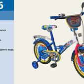 Велосипед двухколесный 16 дюймов мод.171626