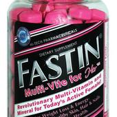 Витамины для снижения веса женские Hi-tech pharma Fastin Multivite 120 таб