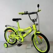"""Детский двухколесный велосипед 20"""" (172038)"""