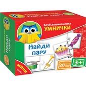 Игра VT1309-07 мини Найди пару укр. Vladi Toys