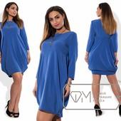 Х6133 Шикарное платье 48-54р 5 цв