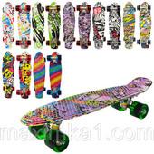 Скейт MS 0748-1,2 Пенни светящиеся колеса борд Penny Board цвета в ассортименте
