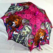 Яркий оригинальный  зонт зонтик трость для девочки Монстр Хай