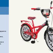 Велосипед двухколесный 20 дюймов мод.152022