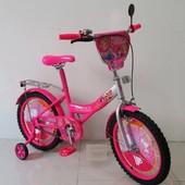 Велосипед двухколесный 18 дюймов мод.172021