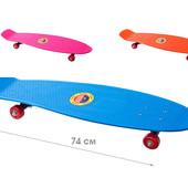 Скейт пенни борд 68 см. колеса PVC