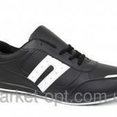 Мужские кроссовки копия Adidas 41-46