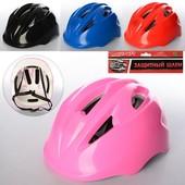 Шлем MS 0414
