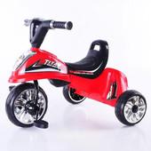 Трехколесный велосипед Profi Trike Titan M 5343