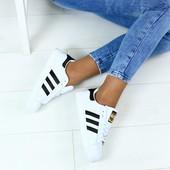 Кеды Adidas Superstar, р. 37-40, натур. кожа, код ks-2939