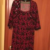 Белорусское платье 54р