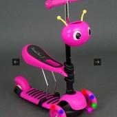 Новинка 2017 года!!! Яркие и стильные самокаты с сиденьем и корзинкой торговой марки Best Scooter. К