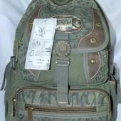 Школьный рюкзак 8503-2