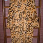 Пижама флисовая, мужская, размер L рост до 180 см Sedarwood State