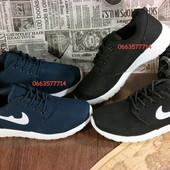 Ультралегкие мужские кроссовки в стиле Nike. Два цвета в наличии! 41-45