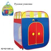Палатка игровая (105*92*92) Волшебный домик, Play Smart 3000