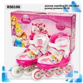 Ролики Disney Princess M (35-38) RS0106