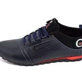 Мужские кроссовки с перфорацией Cuddos Sport Advance темно-синие