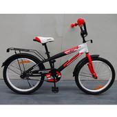 Детский Велосипед 14Д. G1455