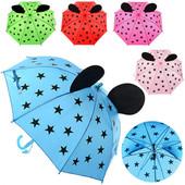 Зонтик детский MK 0524