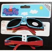 Классные очки маленьким модникам, Англия
