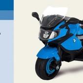 Детский мотоцикл Синий (M1734) на аккумуляторе