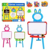 Мольберт детский 3 в 1 0703 UK-ENG магнитные буквы рус/укр/англ. алфавиты