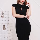 Шикарное платье 2 цвета р-ры 42-46