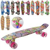 скейтборд MS 0748-3