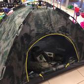 Палатка двухместная automatic 200x150x110cm