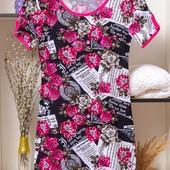 Платье разные расцветки
