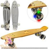 Скейтборд Пенни борд М 0296 Gold, Silver