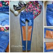 Стильные джинсы-скинни с кожаными вставками,р-р С
