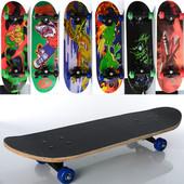 Скейт MS 0354- 3