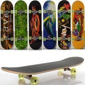 Скейт MS 0321- 1
