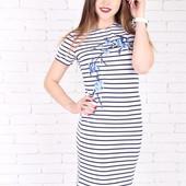 Летние платья от Украинского производителя.качество хлопок.