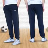 Качественные спортивные штаны на манжетах