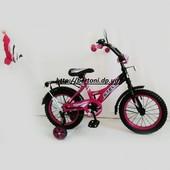 Двухколесный велосипед 12 Stels Pilot 100 зел, син, малин