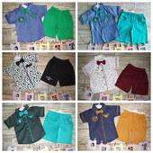 Комплекты нарядные летние мальчику всего От 150 грн! Большой выбор! Турция.