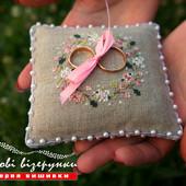 Весільна подушечка для обручок Перлина кохання (для колец)