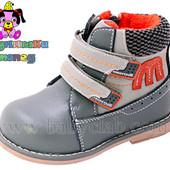 Деми ботинки Шалунишка