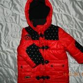 курточка парка Франция