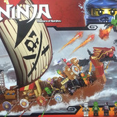 Конструктор Lele серия ninja / ниндзя 31012 Корабль пиратов (аналог Lego Ninjago)