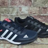 Мужские кроссовки Adidas Daroga Адидас в 2 х цветах