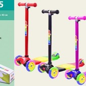 Самокат Maxi SC17105 3 цвета, 4 колеса PU