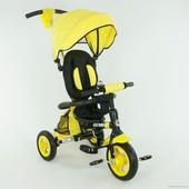 Велосипед 3-х колёсный Best Trike