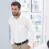 Классная рубашка, белая, Tcm Tchibo, Германия, воротник 41-42 и 43-44