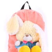 Детские рюкзаки PoolParty с зайцем