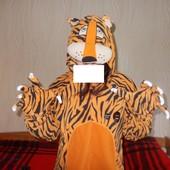 маскарадный костюм тигра
